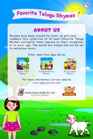 玩免費教育APP|下載Favorite Telugu Rhymes app不用錢|硬是要APP