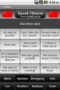 Chinesisch – Miniaturansicht des Screenshots