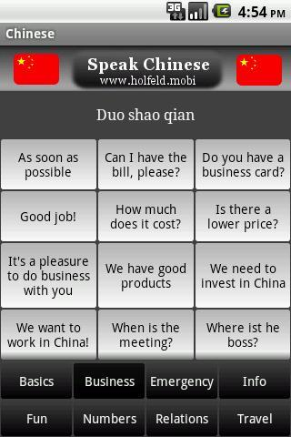 Chinesisch – Screenshot
