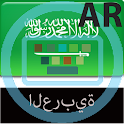 Arabic Keyboard logo