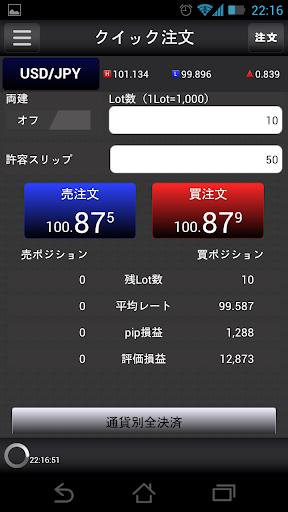 [店頭FX]岡三アクティブFX for Android