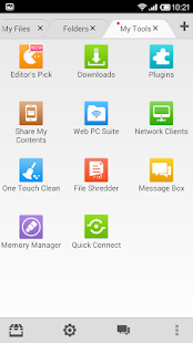 File Expert with Clouds - screenshot thumbnail
