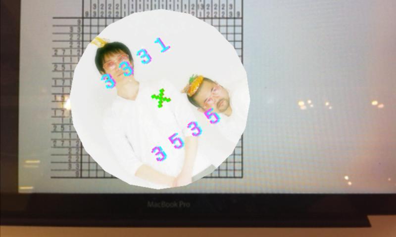 ピクロT- screenshot