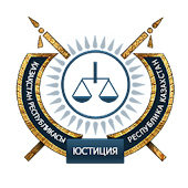 Ministry of Justice of the RK