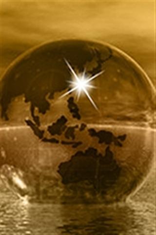Inside Gospel Mobile App