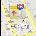 새주소 도로명 주소 찾기 icon