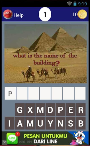 City and Building Guess Quiz