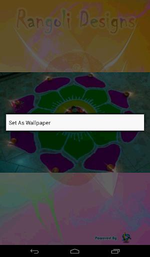 玩免費生活APP 下載Rangoli Designs app不用錢 硬是要APP