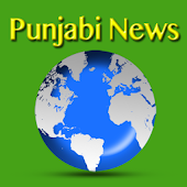 All Punjabi Newspapers