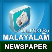 Malayalam Newspapers - India