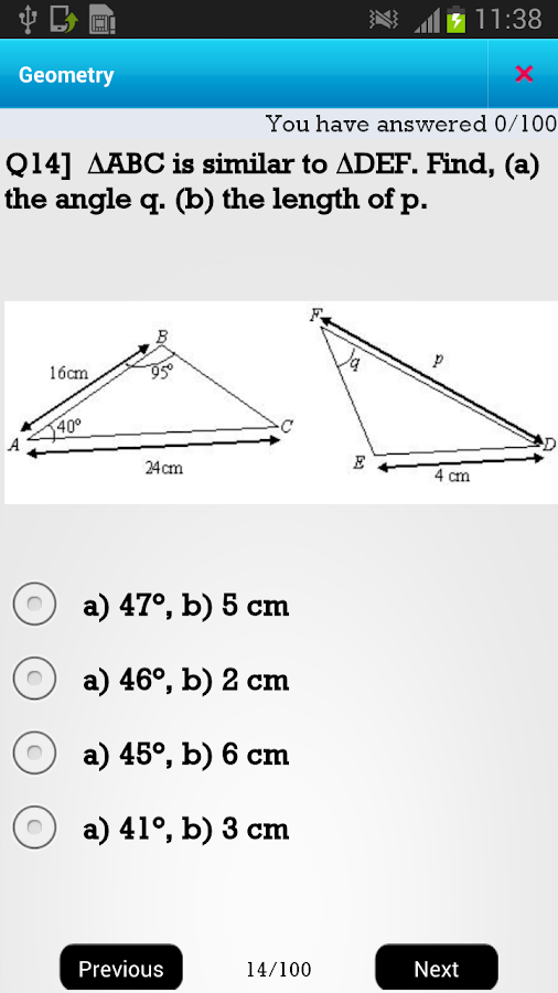 US 8th Math- screenshot
