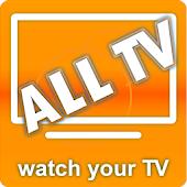 Watch your tv 直播電視