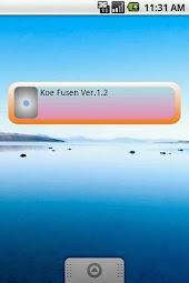 Koe Fusen