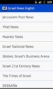 Israeli News English - screenshot thumbnail