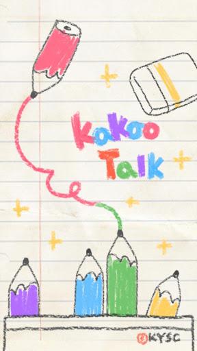 Kakaotalk theme-Color Pencil
