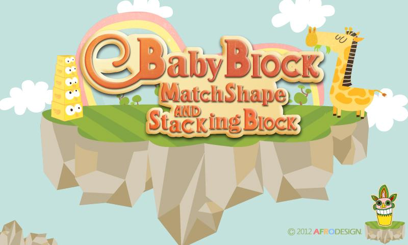 Baby puzzle block- screenshot