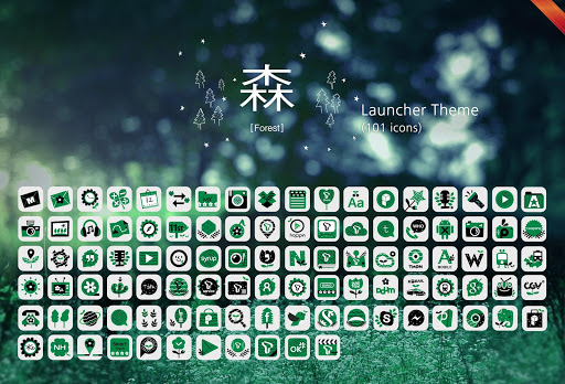 【免費個人化App】숲속의 산책 확장팩 런처플래닛 멀티 테마-APP點子
