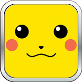 Pikachu 2013 (So Cute)