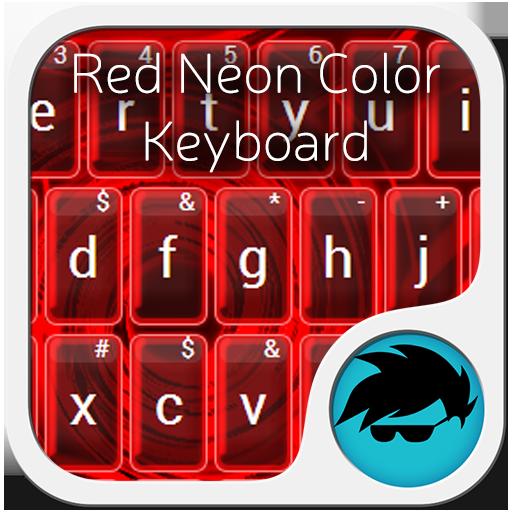紅色霓虹燈彩色鍵盤 個人化 App LOGO-硬是要APP