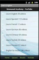 Screenshot of تعلم الانجليزية بسهولة