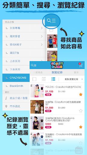 【免費購物App】CRAZYBOMB: 繽紛colorful的趣味流行潮流品牌-APP點子