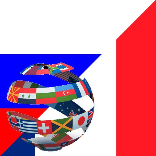 Learn French Russian 教育 App LOGO-APP試玩