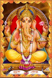Vinayagar ashtothram tamil