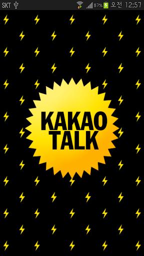 KakaoTalk主題,黑色雷电图案主題