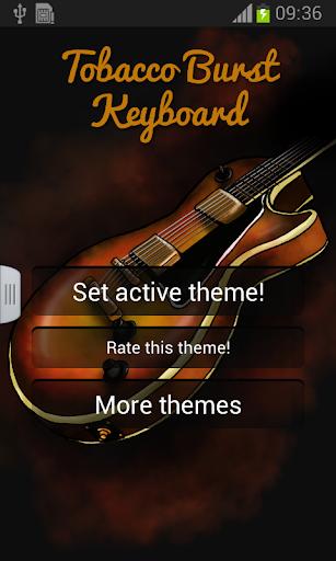 【免費個人化App】煙草突發鍵盤-APP點子