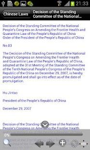 玩免費書籍APP|下載ChineseLaw Land Administration app不用錢|硬是要APP