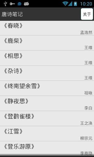 中信卡優惠on the App Store - iTunes - Apple