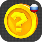 Russian Coins icon