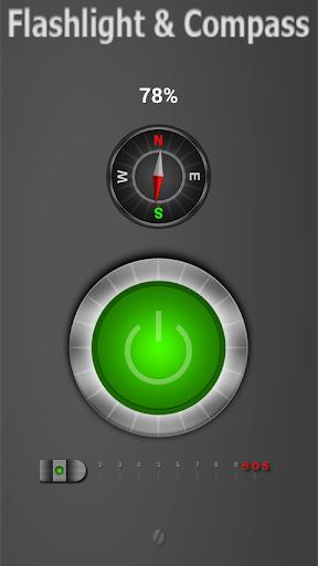 手电筒LED指南针