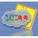 Learning Korean icon