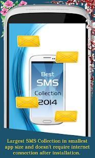 免費簡訊4大Android天王App; chomp SMS; Textra SMS; QKSMS ...