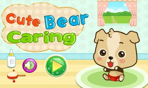 소녀를위한 귀여운 곰 게임
