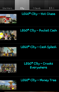 Lego Video HD - screenshot thumbnail