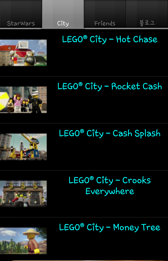 Lego Video HD - screenshot
