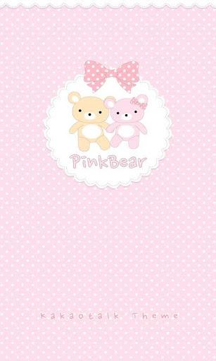 아이디자인 [HD테마] 핑크에 빠진 곰돌이