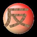 PazzleForMakilette logo