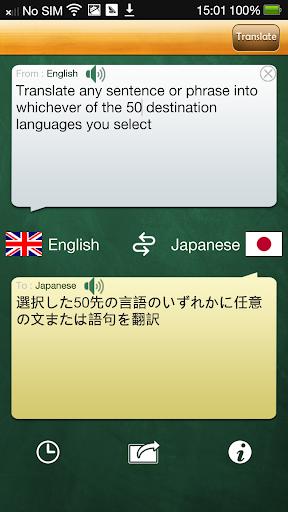 Free Language Translations Online [Full Text]   Dictionary.com
