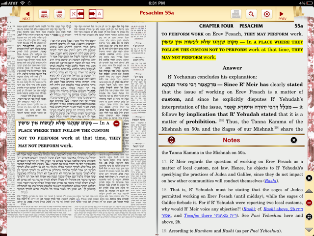 ArtScroll Digital Library - screenshot