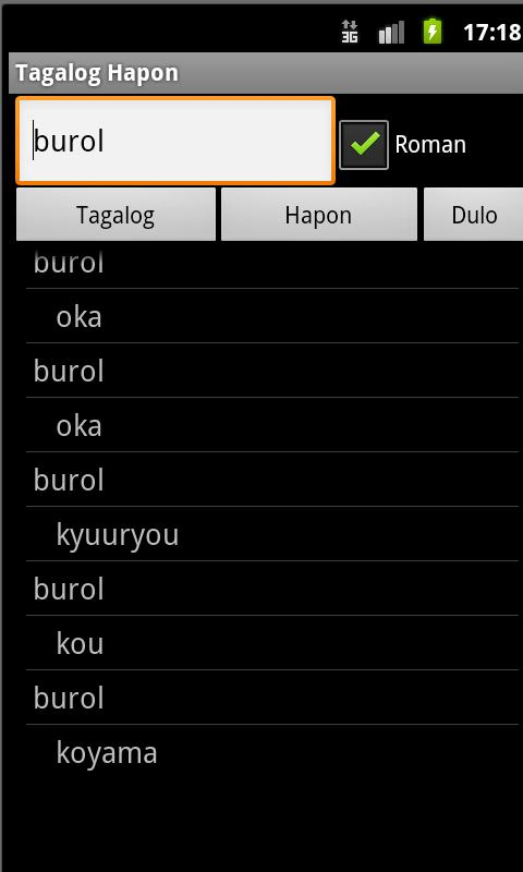 Tagalog Japanese Dictionary- screenshot