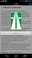 Screenshot of Pit-Stop.kz ПДД 2015 Казахстан
