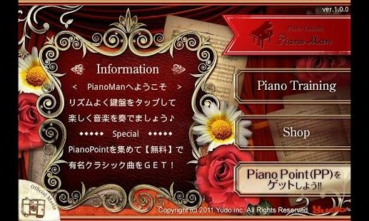 Piano Lesson PianoMan: miniatura de captura de pantalla