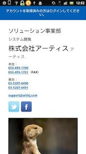 ワタコト 自分のホームページを簡単作成・公開(無料)