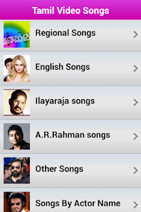Tamil Video Songs - HD - screenshot thumbnail