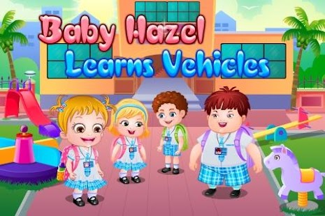Baby Hazel Learns Vehicles- screenshot thumbnail