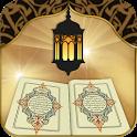 محفظ الوحيين El-Mohafez icon