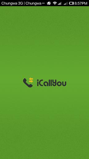 iCallYou 新型通訊軟件